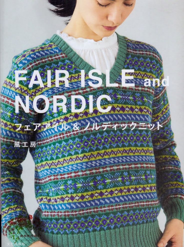 294 best tricots fair isle fair isle knitting images on Pinterest ...