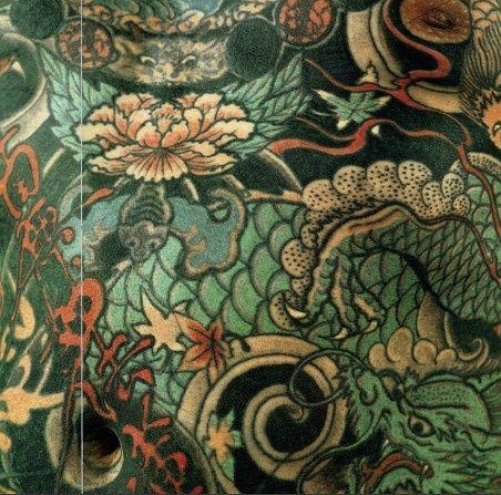张卯的相册-The Japanese tatoo