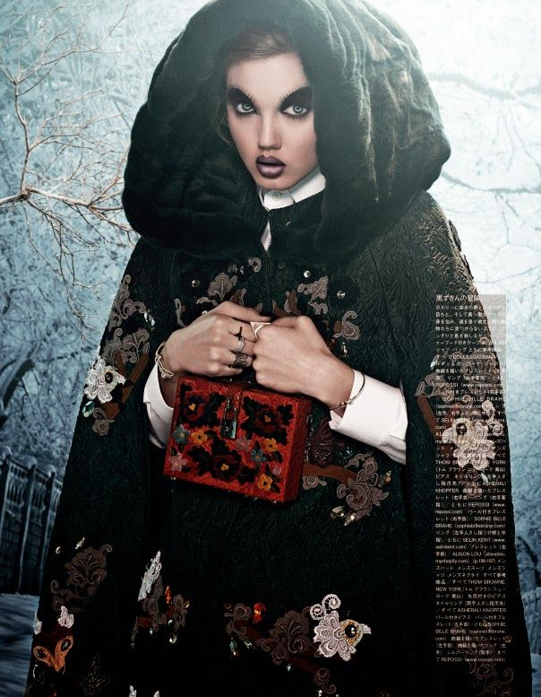 'The imagination in her eyes' - Vogue Japan 2014 September