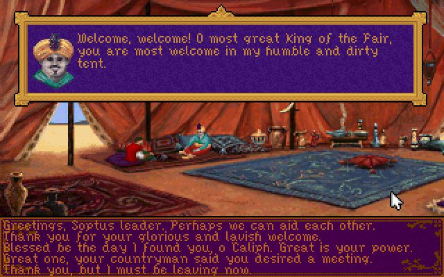 15474-dragonsphere-dos-screenshot-meeting-the-caliph-in-the-desert.gif (640×400)
