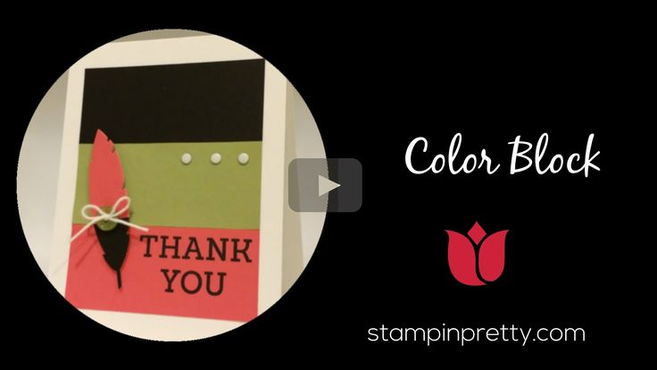 Stampin' Up! Tutorial:  How to Create a Color Blocked Card