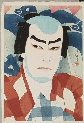 japanese woodblock seascape | WANAFOTO: Early Modern Japanese Prints, Toledo Museum of Art