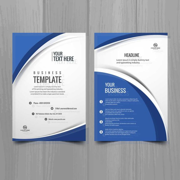 Blue White Wavy Brochure Template - FREE