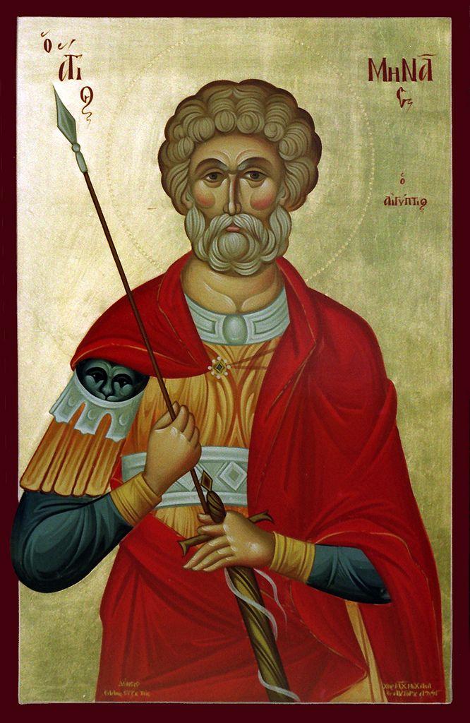 Άγιος Μεγαλομάρτυς Μηνάς ο Αιγύπτιος | Flickr - Photo Sharing!