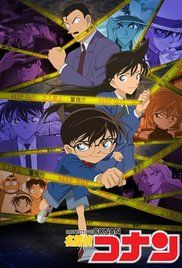 Case Closed Season 2 Episode 1. The cases of a detective whose physical age was chemically reversed to that of a prepubescent boy but must hide his true mental development.