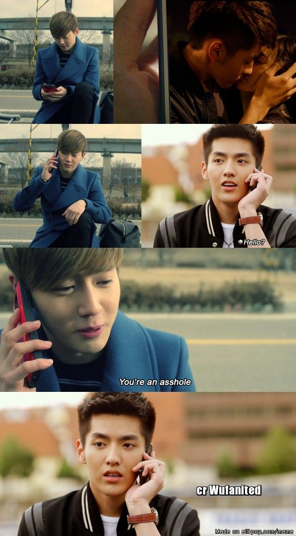 suho omma is angry
