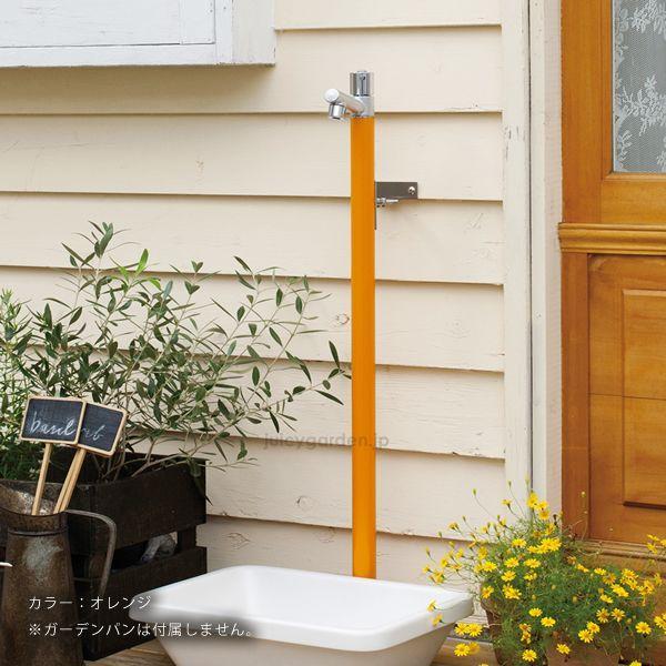 オシャレなカラフル水栓柱 ジラーレ 10色 1口タイプ 専用蛇口付き
