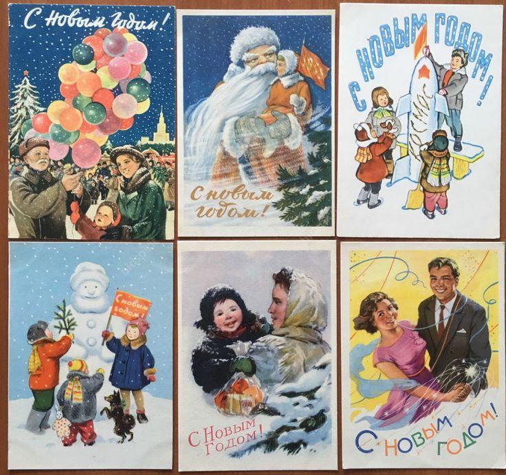 Куплю открытки 50 60 годов, настроение картинки