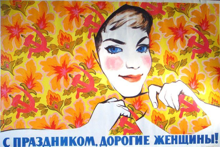happy-womens-day-dear-women-1964.jpg (1200×804)