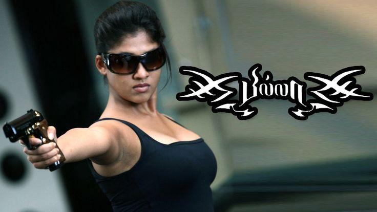 Pin On Tamil Songs
