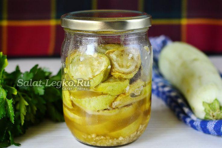Рецепт с фото приготовления жареных кабачков с чесноком на зиму. Получаются они так вкусно, что пальчики оближешь. Идеальная закуска и добавка в блюдам из мяса и жареного картофеля.
