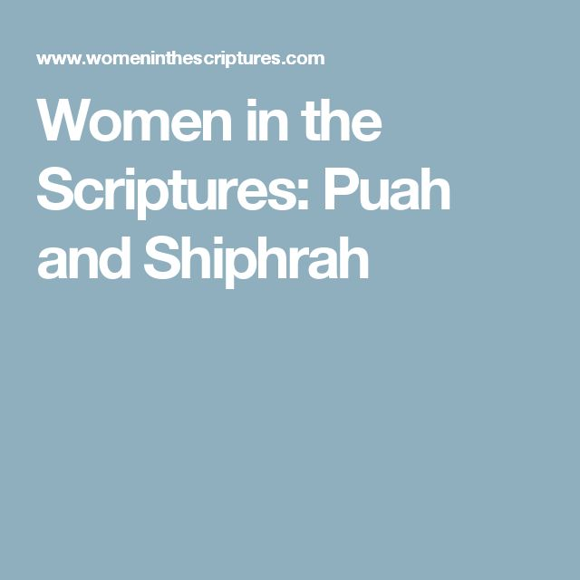Women in the Scriptures: Puah and Shiphrah