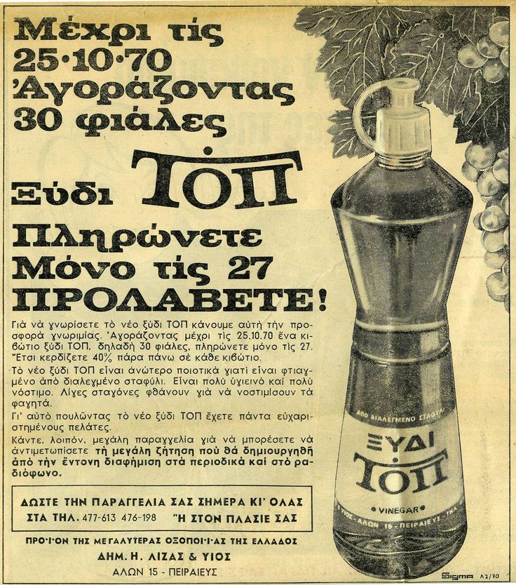 my favourite vinegar.