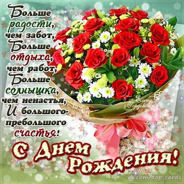 Geburtstagswunsche Papa Russisch Elegant 497 Besten Geburtstag