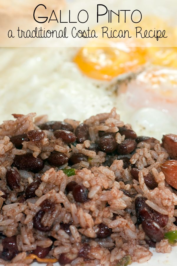 Make this delicious traditional Costa Rican and Central American Breakfast recipe Gallo Pinto.