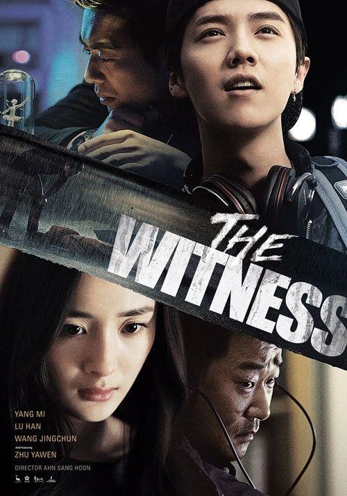 'The Witness' stars Luhan and Yang Mi.