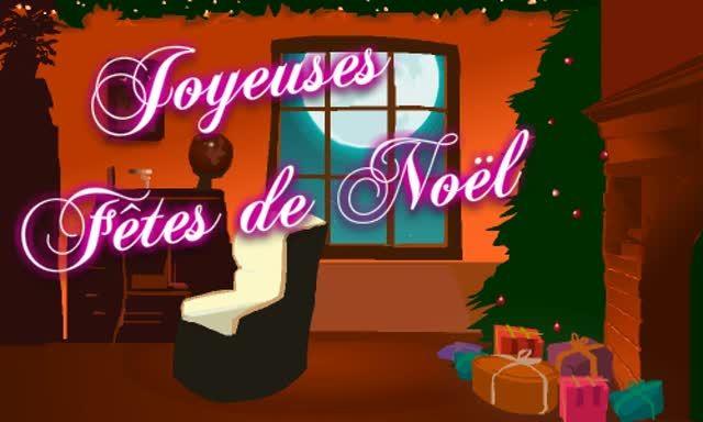Les couleurs des lumières, l'odeur du sapin, l'atmosphère hivernale. Tout le rappelle, livraison de Noël en approche... Joyeux Noël !   #fêtes #Noel #souhaiter