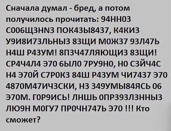 httpok.ru (590x454, 285Kb)