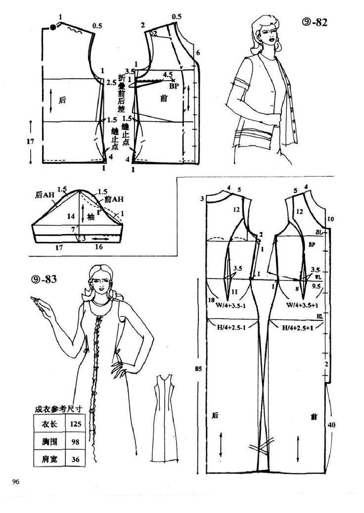 2001 new fashion  China