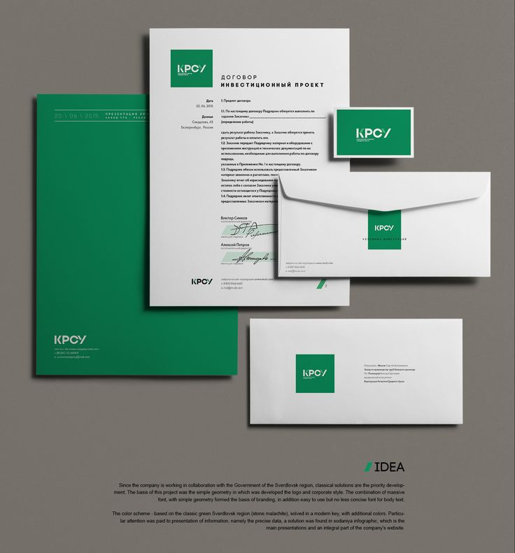 MIDDLE URAL DEVELOPMENT CORPORATION | branding, website on Behance