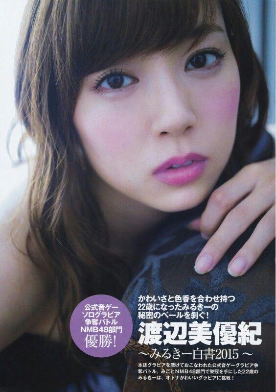 """NMB48 Miyuki Watanabe """"Milky Hakusho 2015"""" on Flash SP Gravure Best Magazine"""