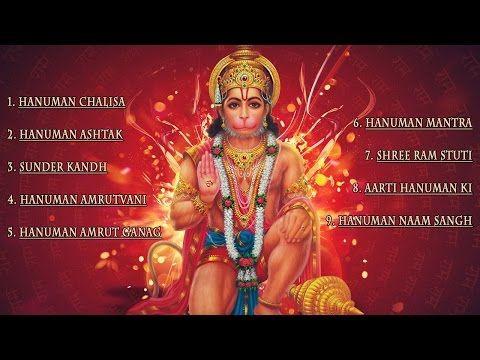 ▶ Hanuman Chalisa - Hanuman Ashtak - Hanuman Mantra - Hanuman Ji Ki Aarti ( Hanuman Full Song ) - YouTube