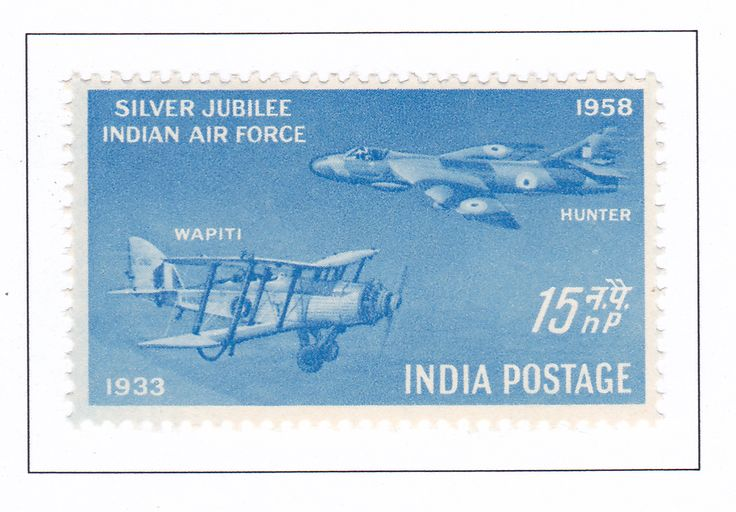 A commemorative postage stamp on  INDIAN AIR FORCE : SILVER JUBILEE    Date of Issue:  30 Apr 1958   Denomination: 15 nP   Category: Defence
