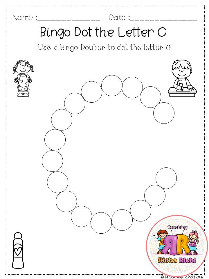 These Simple Abc Worksheets Are A Great Printable To Help Children Practice Their Letters Using Do A Dot Markers Pe Do A Dot Kindergarten Freebies Dot Markers Printable learning alphabet worksheets