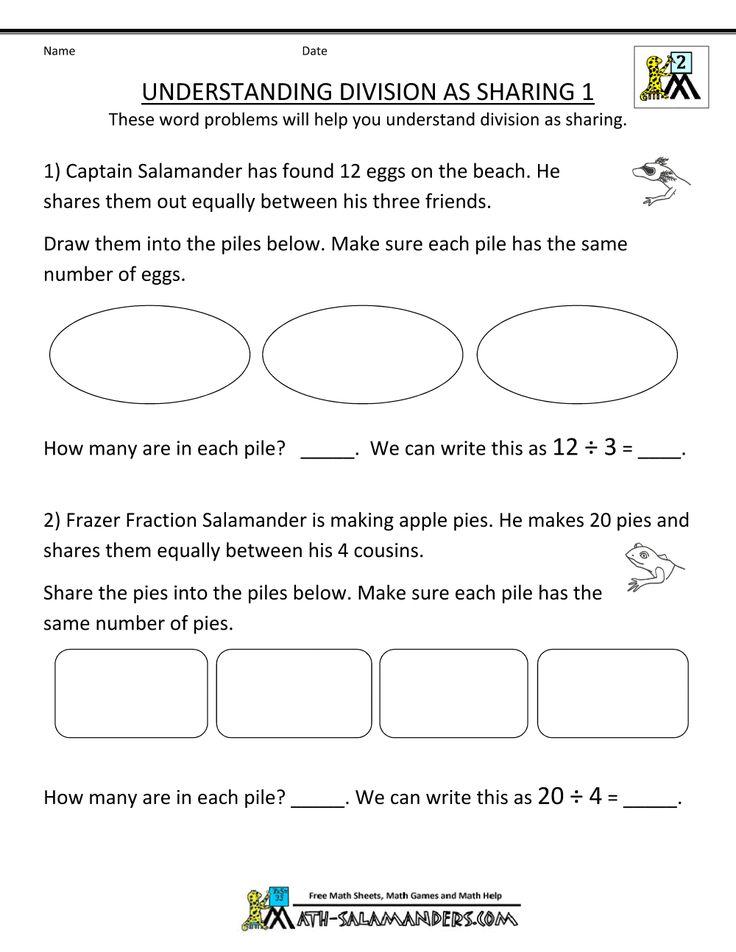 second grade math worksheets understanding division. Black Bedroom Furniture Sets. Home Design Ideas
