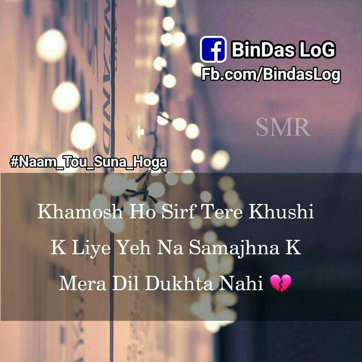 Hindi Quotes Text Quotes Qoutes Dear Crush