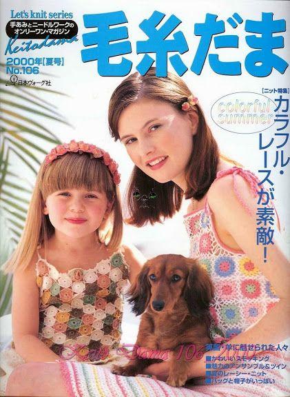 KEITO DAMA SUMMER 2000 No.106 - azhalea VI- KEITO DAMA1 - Picasa Web Albums