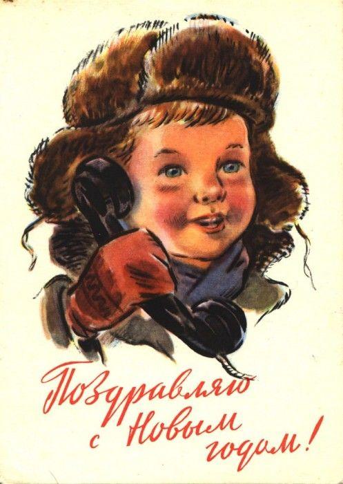 Happy New Year USSR Художник К. Зотов.