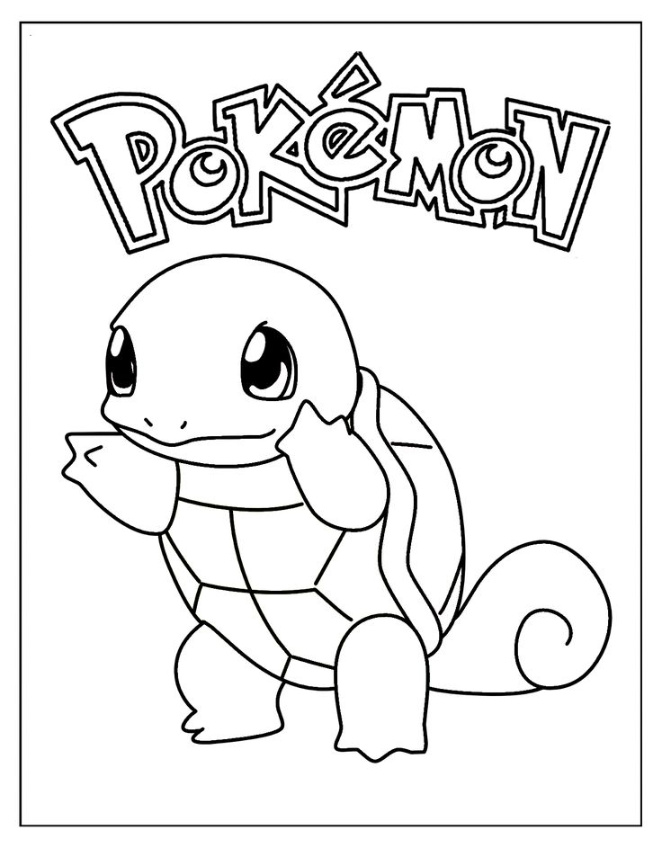 squirtle Pokemon coloring pages Pokemon coloring sheets