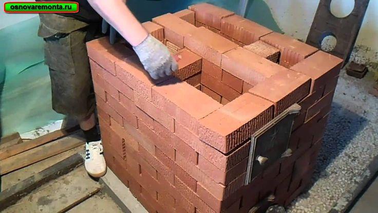 Подробная кладка печи 3х3,5 кирпича за 9 тыс. руб. 1-часть.(кухонная пли...