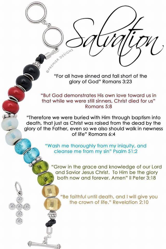 Salvation bracelet - Premier Designs Christmas 2015 - Premier Designs Jewelry www.jewelryladyinredding.mypremierdesigns.com