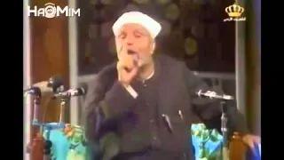 хадисы кудси - YouTube