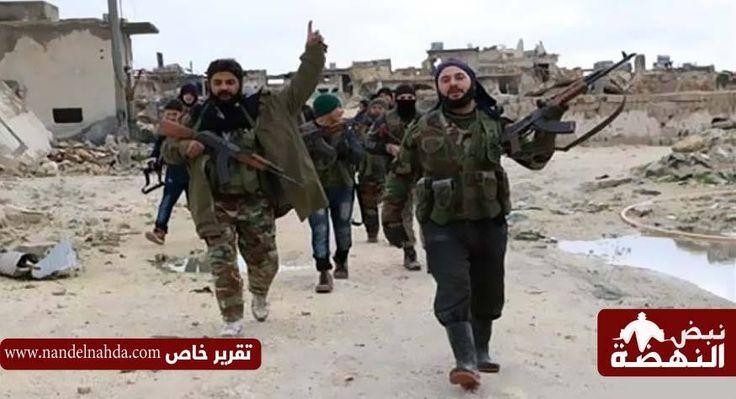 فك حصار حلب.. خطوة على تحرير سوريا من الأسد