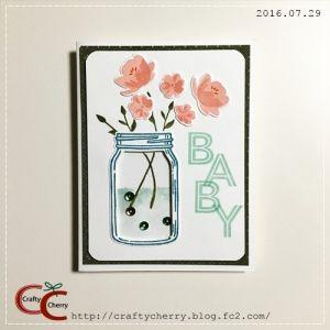 Crafty Cherry * baby shaker / Jar Of Love Photopolymer Bundle(スタンピン・アップ)
