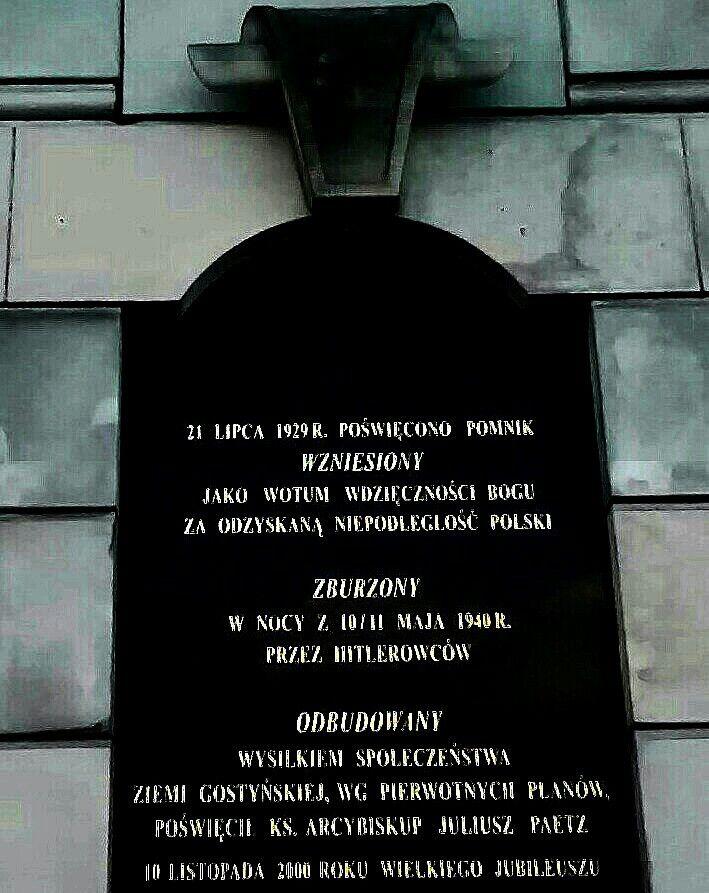 1-sza tablica info na bazie pod pomnikiem Serca Jezusowego.