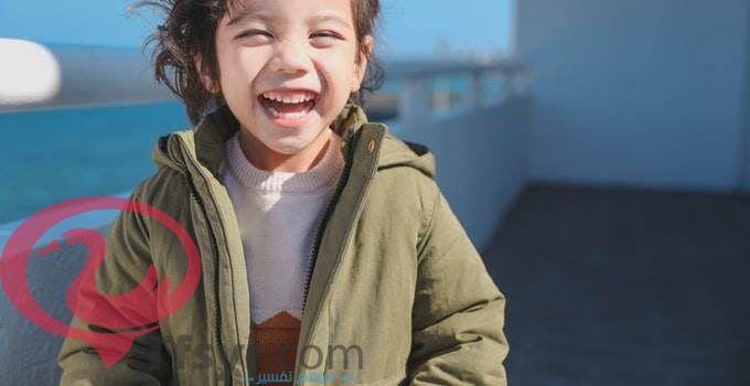 تفسير حلم موت الابنة أو الابن في المنام 2 Jackets Bomber Jacket Fashion