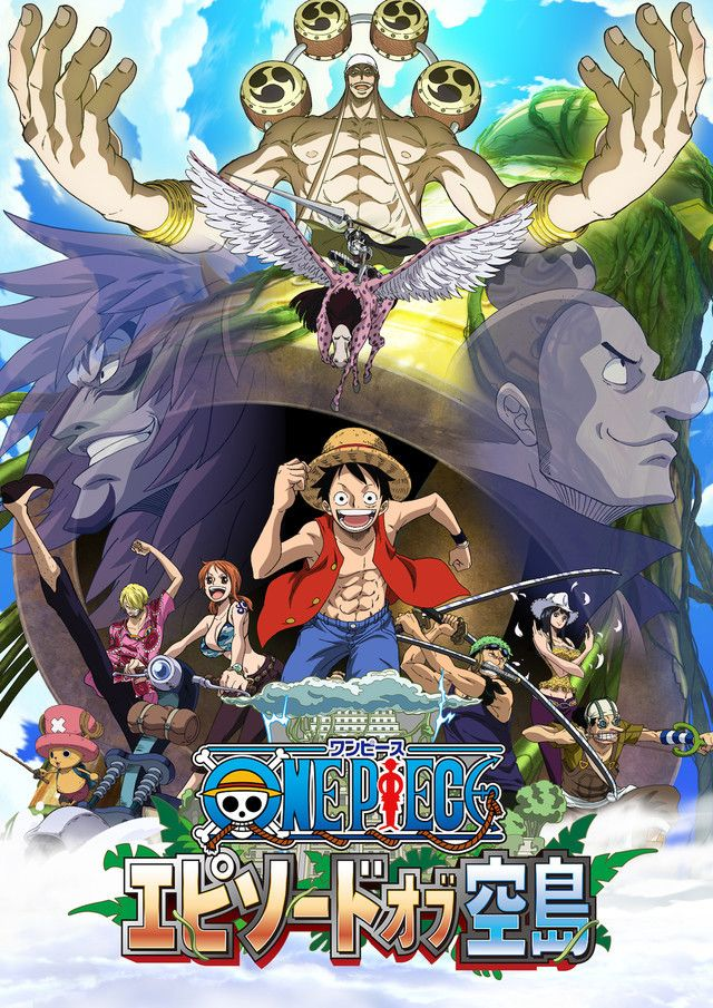 One Piece Special Episode Of Skypiea Filmes One Piece One Piece