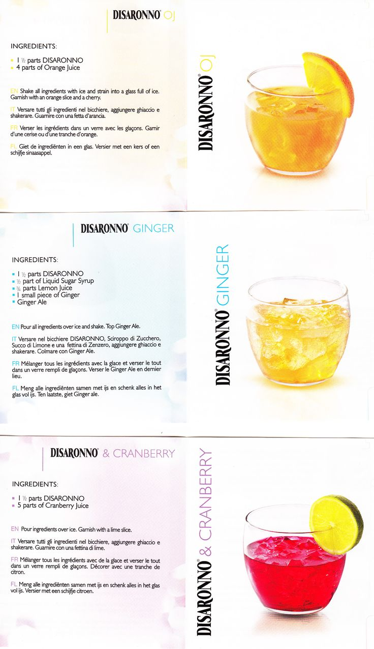 Disaronno cocktails