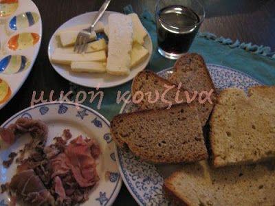 μικρή κουζίνα: Ο μεζές του ζακυνθινού
