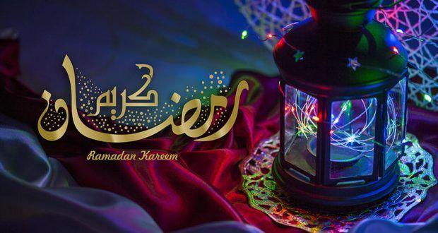 وزارة الأوقاف تعلن عن أول أيام شهر رمضان بالمغرب Oumhidaya Happy Ramadan Mubarak Ramadan Kareem Vector Ramadan Images