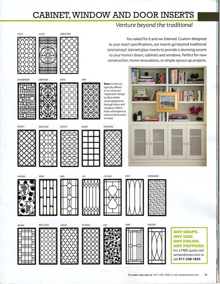 30 best images about Surface Materials. on Pinterest Jersey ...