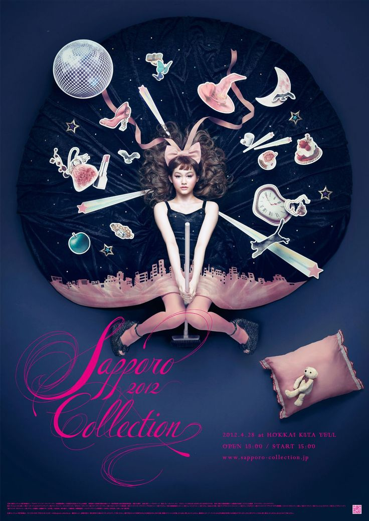 LAMRON #Graphic Design Poster