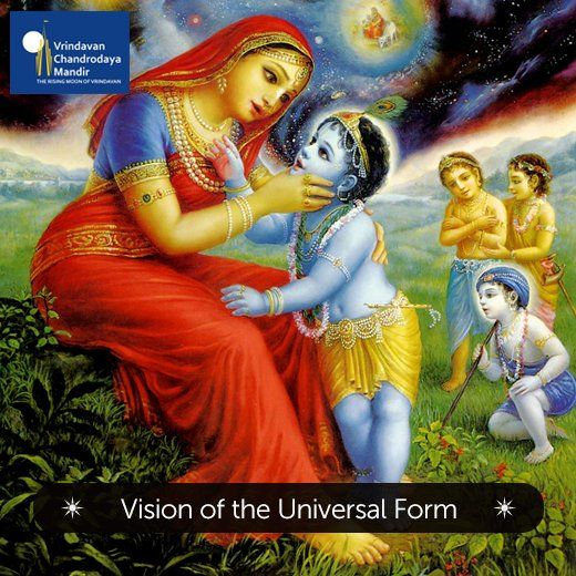 Naughty little Krishna would always be up to some mischief. Read about his pastimes -