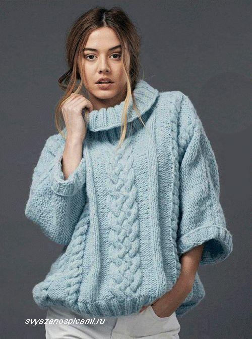 Женский свитер т-силуэта с узором из кос