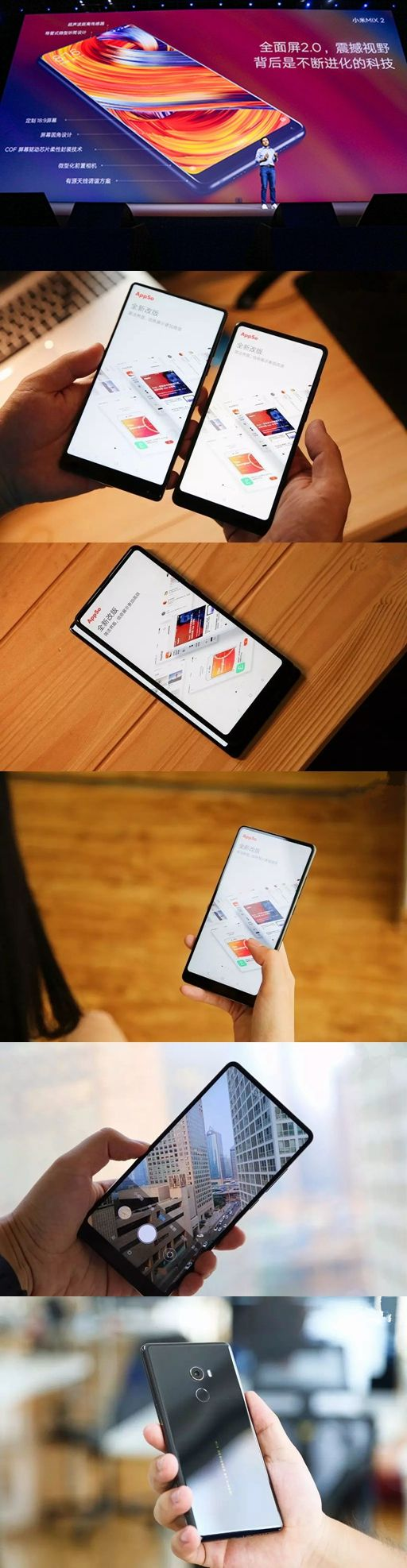 """Chinese tech company #Xiaomi launched an updated version of its """"concept smartphone"""" Mi Mix, the Mi #Mix 2, on Monday, one earlier than the planned release date of #iPhone 8. The Mi Mix 2, with a screen aspect ratio of 18:9 like its predecessor, runs on a #Snapdragon 835 processor and has a 5.99-inch screen, whose display looks almost as large as the 5.55-inch iPhone 7 plus screen."""