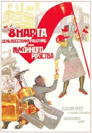 Affiche soviétique pour le 8 mars